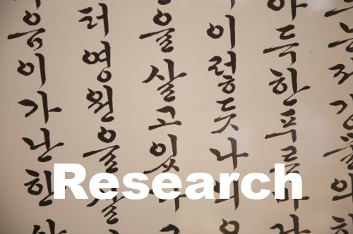 Research in the Far East - Japan, Korea and China